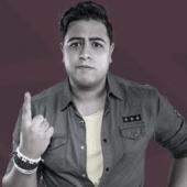 حوده ناصر